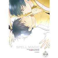 [Boys Love (Yaoi) : R18] Doujinshi - Prince Of Tennis / Yanagi Renzi x Sanada Genichirou (SPELL MAGIC) / crescent