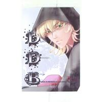 [Boys Love (Yaoi) : R18] Doujinshi - TIGER & BUNNY / Albert Maverick x Barnaby Brooks Jr. (DDB) / inumame