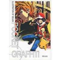 Doujinshi - Illustration book - Compilation - Pokémon / All Characters (POCKET GRAFFITI) / FPC