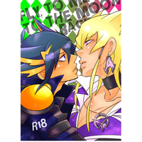 [Boys Love (Yaoi) : R18] Doujinshi - Yu-Gi-Oh! 5D's / Yusei x Jack (FLY TO ME TO THE MOON & BACK) / LIGAYA