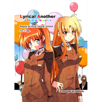 Doujinshi - Magical Girl Lyrical Nanoha / Nanoha x Fate (LyricalAnother~ColorfullAssort~) / Namuru.