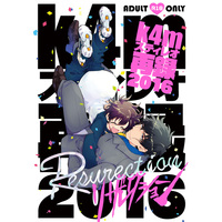 [Boys Love (Yaoi) : R18] Doujinshi - Omnibus - Blood Blockade Battlefront / Steven A Starphase x Leonard Watch (k4mスティレオ再録2016リザレクション) / k4m