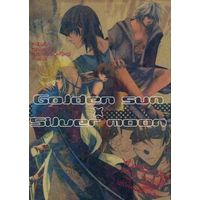Doujinshi - Novel - Anthology - Yu-Gi-Oh! / Yami Bakura x Kaiba Seto (Golden Sun×Silver moon) / Looking For