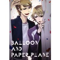 Doujinshi - Anthology - TIGER & BUNNY / Keith x Ivan ((はるまき jiyo) BALLON AND PAPER PLANE *合同誌) / ガガみどり