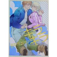 Doujinshi - Anthology - TIGER & BUNNY / Keith x Ivan (キラキラ *合同誌) / ごごキレイ!