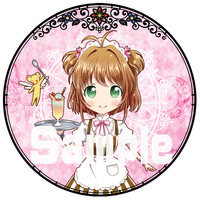 Key Chain - Card Captor Sakura / Kinomoto Sakura