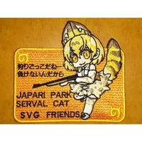 Doujin Items - Kemono Friends / Serval