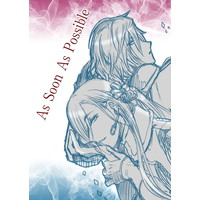 Doujinshi - Novel - Touken Ranbu / Ookurikara x Nikkari Aoe (【カード付き】As Soon As Possible) / SAS