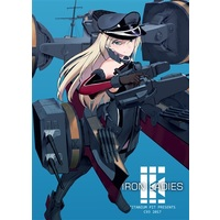 Doujinshi - Illustration book - Kantai Collection / Bismarck & Graf Zeppelin (IRON LADIES 3) / TITANIUM PIT