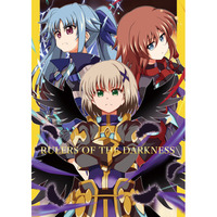 Doujinshi - Magical Girl Lyrical Nanoha / Dearche (RULERS OF THE DARKNESS) / Cataste