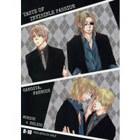 [Boys Love (Yaoi) : R18] Doujinshi - Anthology - GANGSTA. / Warwick Arcangelo x Delico (TASTE OF INVISIBLE PASSION) / 一夜干しのChoral(一夜干し/Choral)