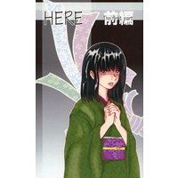 Doujinshi - Novel - Ghost Hunt (HERE 前編 the first part) / aMaOtO