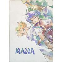 Doujinshi - Suikoden / All Characters (MANA) / 天羅万象