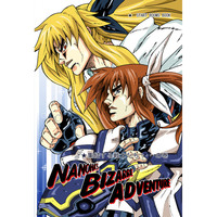 Doujinshi - Magical Girl Lyrical Nanoha (NANOHA'S BIZARRE ADVENTURE ★集結する戦士たち!・・・の巻) / START ROOMS