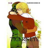 [Boys Love (Yaoi) : R18] Doujinshi - Manga&Novel - TIGER & BUNNY / Kotetsu x Barnaby (DARKNESS SERIES 3 【TIGER'S EYE ‐タイガーアイ‐】) / ヴィラル親衛隊:シュテルンビルト支部