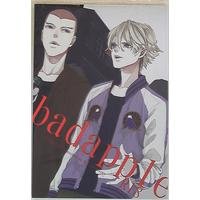[Boys Love (Yaoi) : R18] Doujinshi - Manga&Novel - Anthology - TIGER & BUNNY / Edward x Ivan (bad apple)