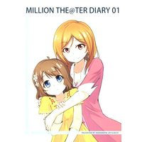 Doujinshi - IM@S: MILLION LIVE! (MILLION THE@TER DIARY 01) / 華乃家