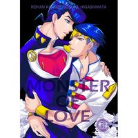 [Boys Love (Yaoi) : R18] Doujinshi - Jojo Part 4: Diamond Is Unbreakable / Rohan x Jyosuke (MONSTER OF LOVE) / sweetberry