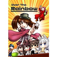 Doujinshi - Kantai Collection (Over The Rainbow) / Domestic animals
