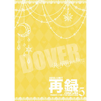 [Boys Love (Yaoi) : R18] Doujinshi - Novel - Omnibus - Hetalia / France x United Kingdom (AQUA-LIMIT フラアサ再録集5 〜Fifth Box〜) / AQUA-LIMIT