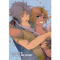Doujinshi - Final Fantasy X / Tidus x Firion (HAPPINESS OF WILD ROSE AND DREAMS) / ありむら