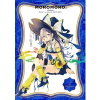 Doujinshi - Illustration book - MOROMORO. / NTroom.