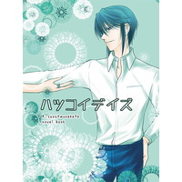 Doujinshi - Novel - K (K Project) / Mikoto x Reisi (ハツコイデイズ) / 幻視帝国