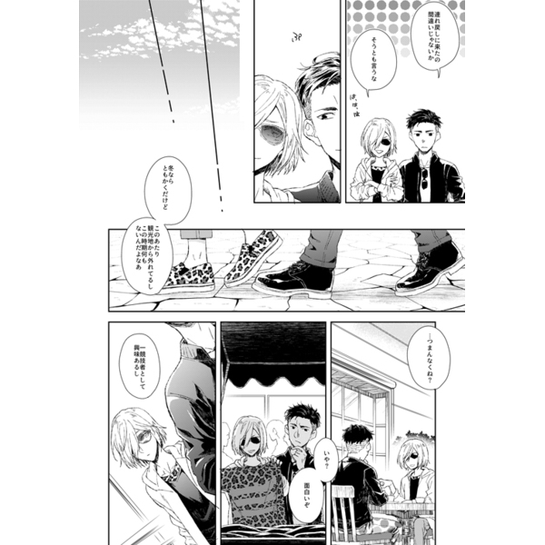 [Boys Love (Yaoi) : R18] Doujinshi - Yuri!!! on Ice / Otabek x Yuri Plisetsky (冬になったら、また。) / dg