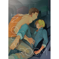 [Boys Love (Yaoi) : R18] Doujinshi - IRON-BLOODED ORPHANS / Norba Shino x Yamagi Gilmerton (IN OUR ROOM) / MILLICO
