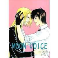 [Boys Love (Yaoi) : R18] Doujinshi - Hell Teacher Nūbē (MOON VOICE) / Rala-Mie