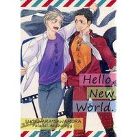 Doujinshi - Manga&Novel - Anthology - Haikyuu!! / Sugawara x Sawamura (Hello,New World.) / PumpkinHead