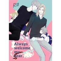 [Boys Love (Yaoi) : R18] Doujinshi - UtaPri / Camus & Ranmaru (Always welcome my dear.) / Qpig