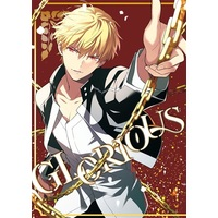 Doujinshi - Illustration book - Fate/Grand Order / Gilgamesh (GLORIOUS) / HANAMEGANE