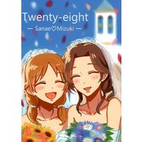 Doujinshi - Novel - Anthology - IM@S: Cinderella Girls (twenty‐eight) / おさしみ定食