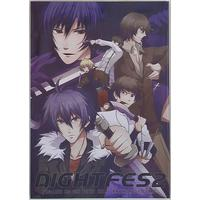 Doujinshi - Anthology - Togainu no Chi / All Characters (NIGHT FES 2 *アンソロジー)