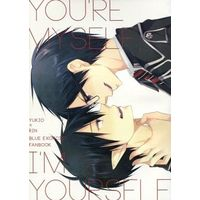 Doujinshi - Blue Exorcist / Yukio x Rin (YOU'RE MYSELF I'M YOURSELF) / MAXラヴァー