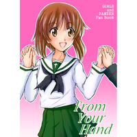 Doujinshi - GIRLS-und-PANZER / Anglerfish Team & Maho & Miho (Form Your Hand) / SECRET MARRIAGE