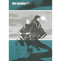 Doujinshi - Failure Ninja Rantarou / Tasogaredoki ninja & Zatto (Die Another Day) / マシマロック
