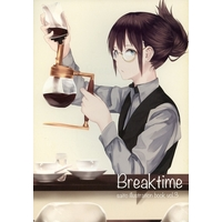 Doujinshi - Illustration book - Breaktime / Werkstatt