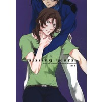 [Boys Love (Yaoi) : R18] Doujinshi - Mobile Suit Gundam 00 / Setsuna F. Seiei x Lockon Stratos (missing years) / dolce