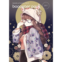 Doujinshi - Illustration book - boooster pack 2017 / Pe:booota.