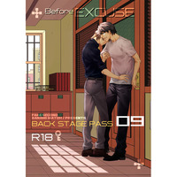 [Boys Love (Yaoi) : R18] Doujinshi - BACK STAGE PASS 09 / East End Club