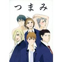 Doujinshi - Tokimemo GS / All Characters (Tokimeki Memorial) (つまみ 井の頭ビール) / 森と森/ふみふみこ