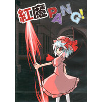 Doujin Software - Touhou Project