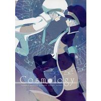 Doujinshi - Illustration book - Subway Master / Emmet & Ingo (Cosmology) / 幻想元素