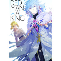 Doujinshi - Fate Series / Merlin (DEDMAN WALKING) / ELEPHAN