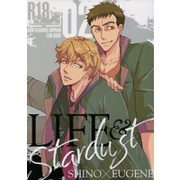 [Boys Love (Yaoi) : R18] Doujinshi - IRON-BLOODED ORPHANS / Norba Shino x Eugene Seven Stark (LIFE&Stardust) / BREAX