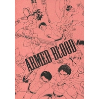Doujinshi - Illustration book - IRON-BLOODED ORPHANS (ARMED BLOOD) / 蟻巣
