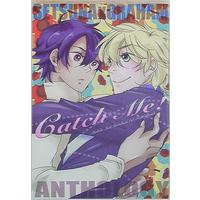 Doujinshi - Anthology - Mobile Suit Gundam 00 / Setsuna F. Seiei x Graham Aker (Catch Me! *アンソロジー)