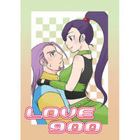 Doujinshi - Dragon Quest XI / Greig (LOVE900) / 迷迭香茶+
